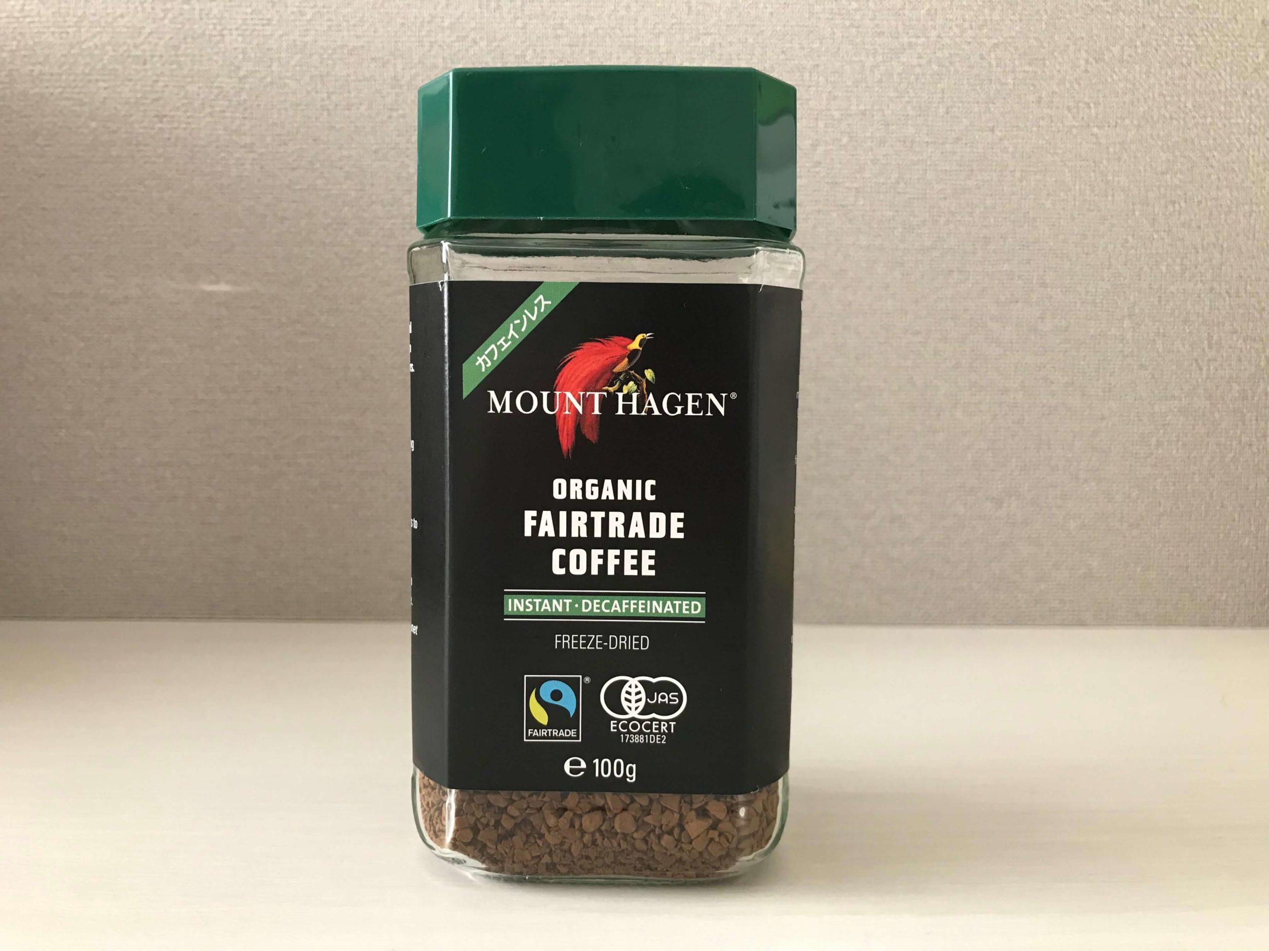 カフェインレスコーヒー(マウントハーゲン)